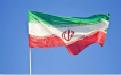 伊朗签证案例分析