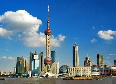 伊朗驻上海领事馆