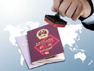伊朗将对中国游客实行免签政策,可允许逗留21天